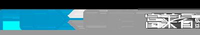 Flexera Software - 行业领先的软件许可、授权管理、安装和应用程序就绪性提供商
